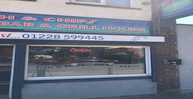 Cumbria Carlisle Bölgesinde Satılık Dükkan