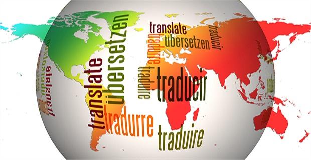 Londra'da Yeminli Tercüman