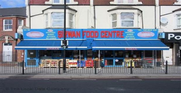 Londra Şirwan Food Centre