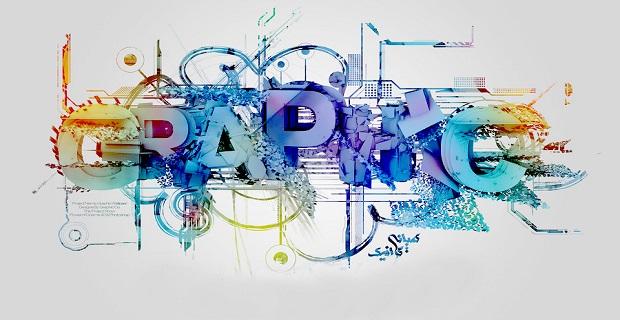 Print shop 39 ta al acak grafik designer for Grafik designer