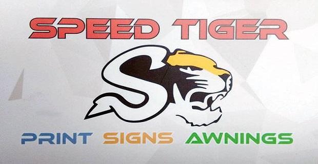 Speedy Tiger Sign