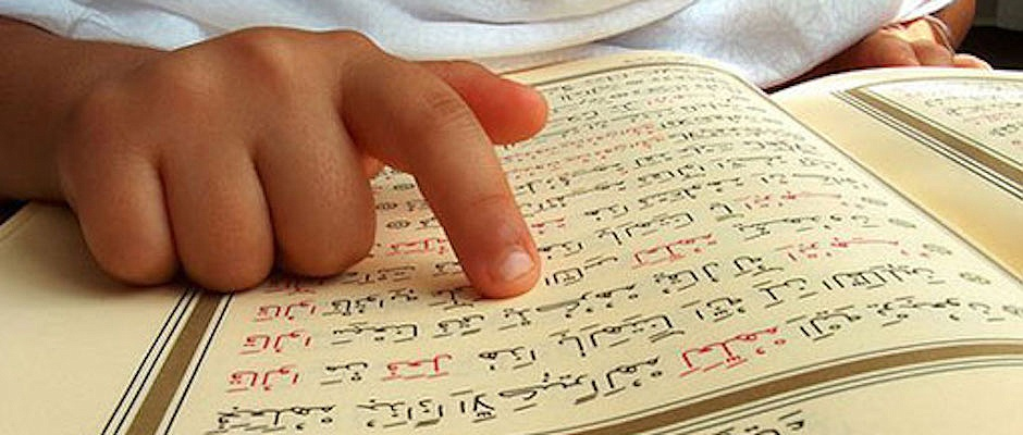 Manchester'da Rawda Religious Education