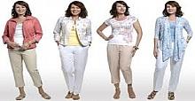 Eroğlu Fashion and Clothing